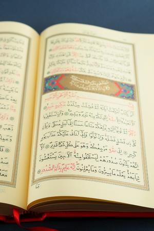 Koran - Holy book of Islam photo