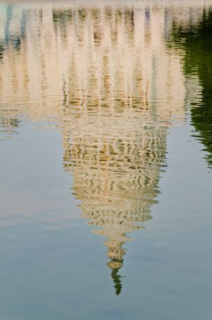 election night: Water reflection of US Capitol building, Washington DC USA  Stock Photo