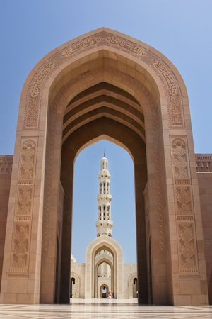 Muscat - Oman, Entrance of Sultan Qaboos Grand Mosque  photo