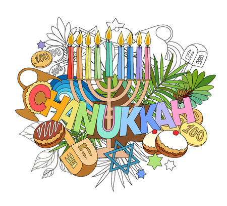 Hanukkah hand lettering and doodles elements and symbols background.