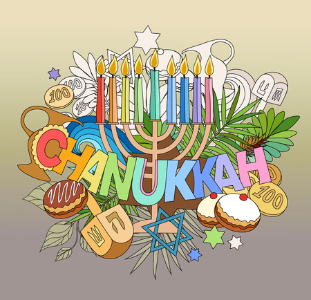 hanukah: Hanukkah hand lettering and doodles elements and symbols background.