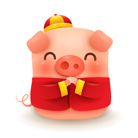 Little Pig with traditional Chinese costume greeting Gong Xi Gong Xi. Chinese New Year. The year of the pig.