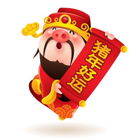 Dios chino de la riqueza con nariz de cerdo y pergamino. Año Nuevo Chino. El año del cerdo. Traducción: Buena suerte en el año del cerdo.