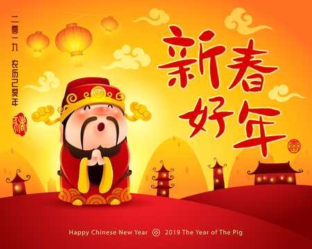Frohes neues Jahr 2019. Chinesisches Neujahr. Das Jahr des Schweins. Chinesischer Gott des Reichtums. Übersetzung: (Titel) Frohes neues Jahr.