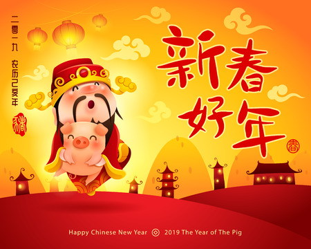 Happy New Year 2019. Chinese New Year. The year of the pig. Chinese God of Wealth and Little Pig. Translation : (title) Happy New Year. Illustration