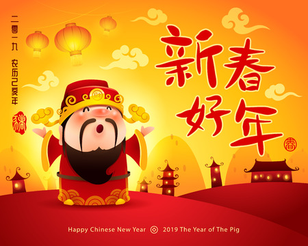 Happy New Year 2019. Chinese New Year. The year of the pig. Chinese God of Wealth. Translation : (title) Happy New Year. Vector Illustration