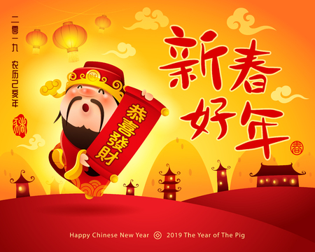 """Chinese God of Wealth. Happy New Year. Chinese New Year. Translation : (title) Happy New Year. (scroll) """"Gong Xi Fa Cai"""