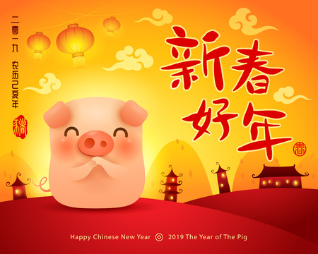 Happy New Year 2019. Chinese New Year. The year of the pig. Translation : (title) Happy New Year. Ilustrace