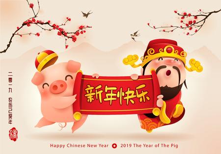 Dio cinese della ricchezza e maialino con pergamena. Felice anno nuovo 2019. Capodanno cinese. L'anno del maiale. Traduzione: Saluti dal maiale d'oro.