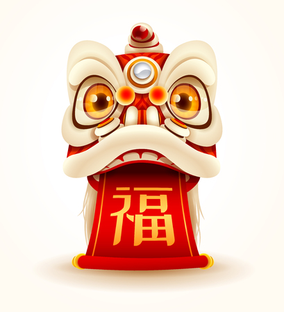 Chinese New Year Lion Dance Head with scroll. Isolated. Translation: Fortune.