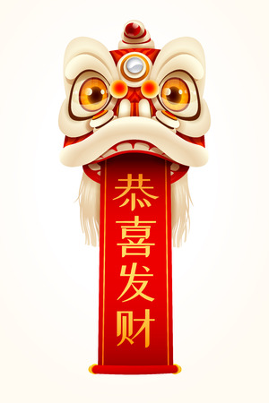 Chinese New Year Lion Dance Head with scroll. Isolated. Translation: May you have a prosperous new year.