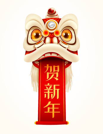 Chinese New Year Lion Dance Head with scroll. Isolated. Translation: New Year Greetings. Illustration