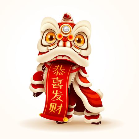 Chinees Nieuwjaar Leeuwendans met scroll. Geïsoleerd. Vertaling: Moge u een voorspoedig nieuwjaar hebben.