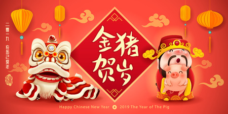 Happy New Year 2019. Chinese New Year. The year of the pig. Translation: Greetings from the golden pig. 免版税图像 - 114268572