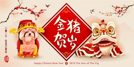 Felice anno nuovo 2019. Capodanno cinese. L'anno del maiale. Traduzione: Saluti dal maiale d'oro.
