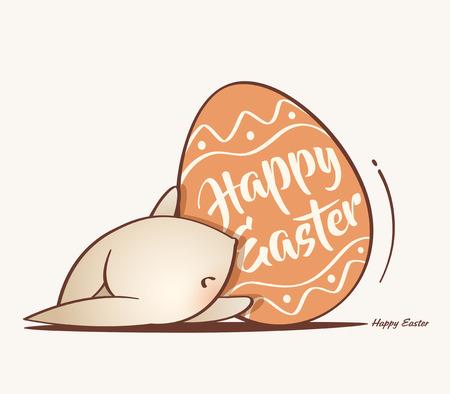 cute Easter bunny and Easter egg vector Reklamní fotografie - 124994257