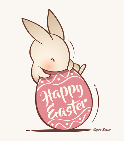 cute Easter bunny and Easter egg vector Reklamní fotografie - 124994258