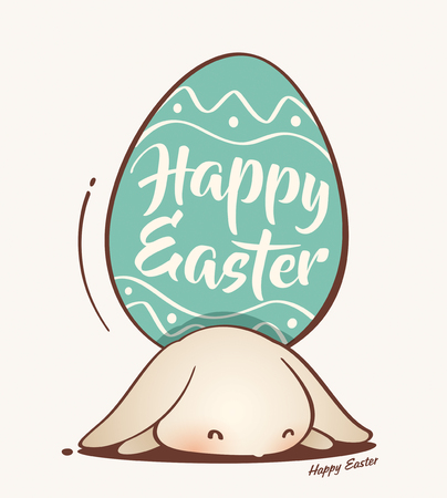 cute Easter bunny and Easter egg vector Reklamní fotografie - 124994259