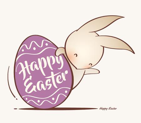 cute Easter bunny and Easter egg vector Reklamní fotografie - 124994265