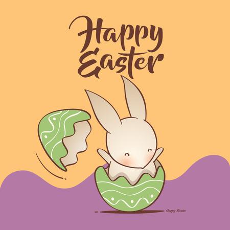 Happy Easter! Easter bunny inside a cracked easter egg. Ilustração