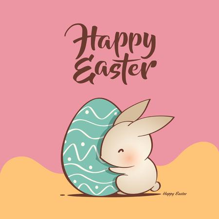 cute Easter bunny and Easter egg vector Reklamní fotografie - 124994267