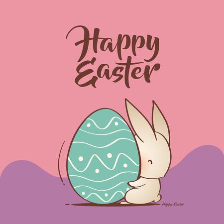 cute Easter bunny and Easter egg vector Reklamní fotografie - 124994268