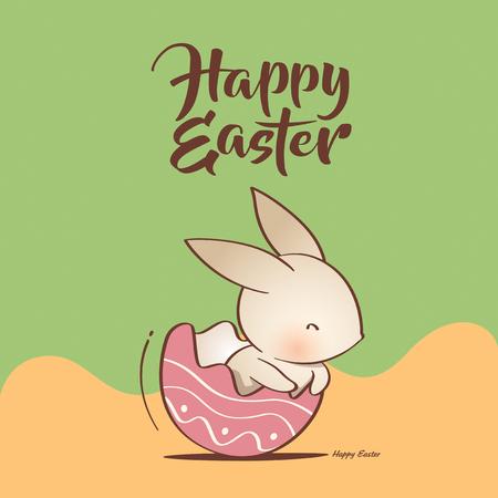 Happy Easter! Easter bunny inside a cracked easter egg. 向量圖像