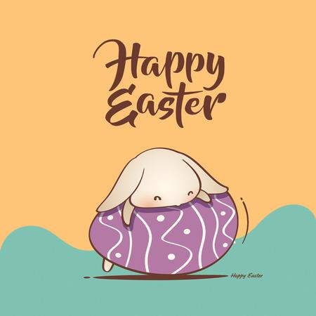cute Easter bunny and Easter egg vector Reklamní fotografie - 124994271
