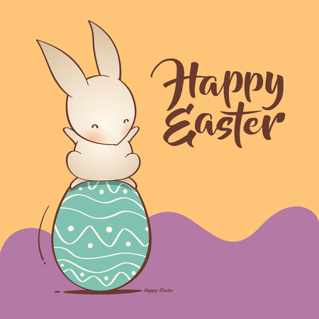 cute Easter bunny and Easter egg vector Reklamní fotografie - 124994273