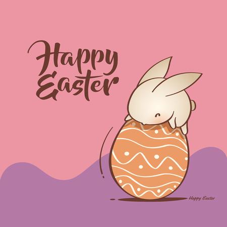 cute Easter bunny and Easter egg vector Reklamní fotografie - 124994275