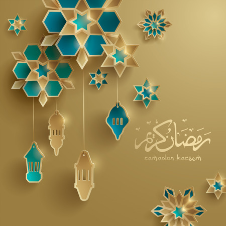 Ramadan paper graphic greeting card. Ramadan Kareem - Glorious month of Muslim year. 免版税图像 - 123011623