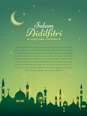 Ramadan-Hintergrund mit Schattenbildmoschee. Salam Aidilfitri bedeutet Festtag. Maaf zahir dan batin bedeutet bitte vergib (mir) äußerlich und innerlich.
