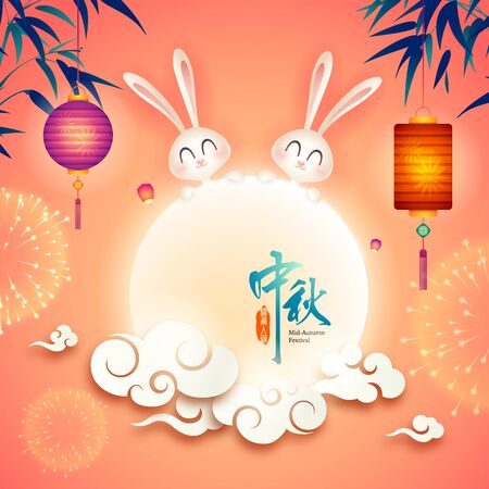 Chinese mooncake festival. Mid Autumn festival design with cute rabbits on background. Translation: Mid Autumn, Full of love Illustration