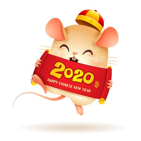 The Little Rat with Chinese scroll 2020. Chinese New Year. Year of the rat. Иллюстрация