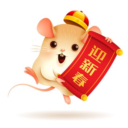 The Little Rat with Chinese scroll. Chinese New Year. Year of the rat. Translation: Celebrating new year.