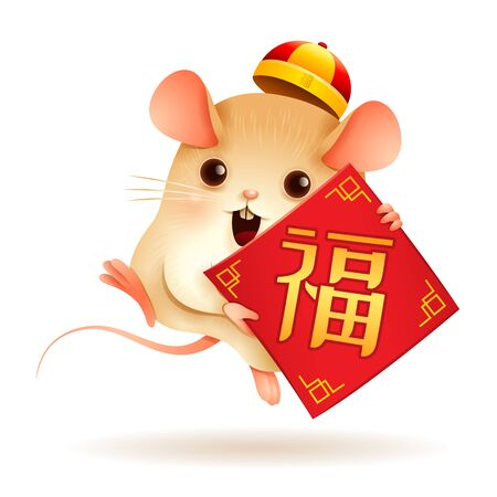 The Little Rat with Chinese greeting symbol. Chinese New Year. Year of the rat. Translation: Fortune. Иллюстрация