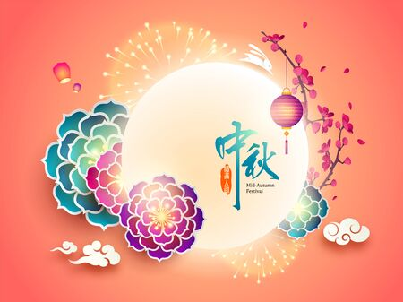 Chinese mooncake festival. Happy Mid Autumn festival design. Translation: Mid Autumn, Full of love