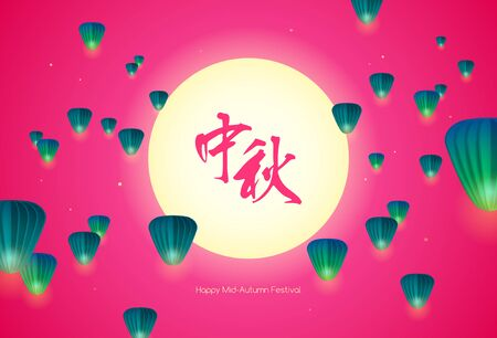 Background with national Chinese holiday airborne decorations. Glowing Kongming flying lanterns floating in the sky. Çizim