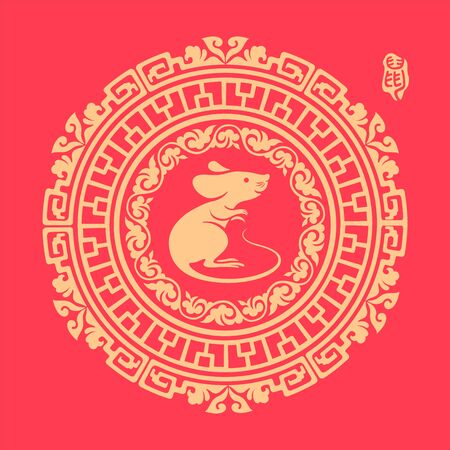 Design element of Chinese Zodiac Rat - symbol of the year 2020 on the Chinese calendar.