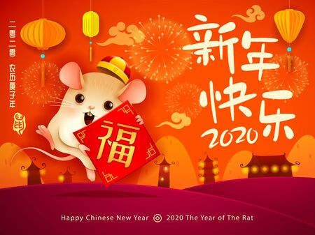 Happy Chinese New Year 2020. The year of the rat. Translation : (title) Happy New Year. (sign) Fortune.