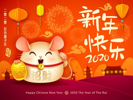 Happy Chinese New Year 2020. The year of the rat. Translation : (title) Happy New Year. (body) Bringing wealth.