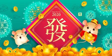 Capodanno cinese 2020. Anno del topo. Soldi d'oro che cadono. Traduzione: buona ricchezza. Timbro: desiderio. Vettoriali