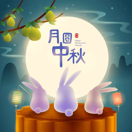 Chinese mooncake festival. Mid Autumn festival. Cute rabbits enjoy the glorious full moon. Translation - Mid Autumn.