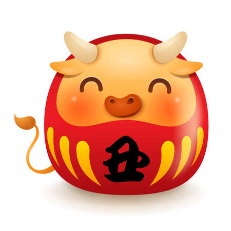 Japanese Daruma doll with Ox face. Translation: Year of the Ox. Daruma dolls are seen as a symbol of perseverance and good luck, making them a popular gift of encouragement.