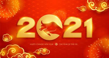 Happy Chinese New Year 2021 celebration design