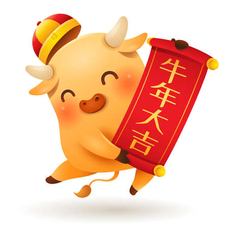 Cute little Ox with Chinese scroll.