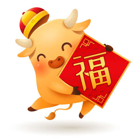 Cute little Ox with Chinese greeting symbol.
