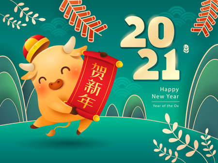 Cute little Ox with Chinese scroll. Happy Chinese New Year 2021. The year of the Ox. Translation - (scroll) Celebrating New Year.