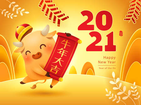 Cute little Ox with Chinese scroll. Happy New Year 2021. The year of the Ox. Translation - (scroll) Auspicious year of the Ox Stock Illustratie