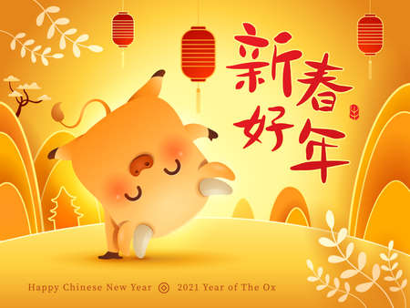 Cute little Ox handstand pose. Happy New Year 2021.The year of the Ox. Translation - (title) Happy New Year. Stock Illustratie